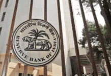 RBI mandates system-based asset classification for UCBs