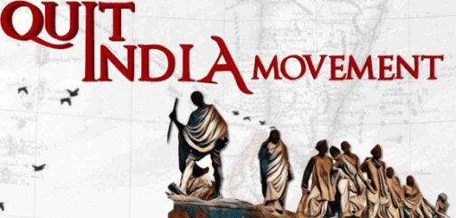 8th August: 78th Quit India Movement Day 2020