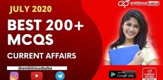 Best 200+ Current Affairs MCQ PDF