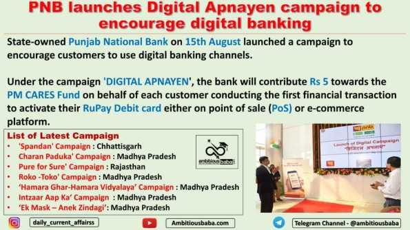 PNB launches Digital Apnayen campaign to encourage digital banking