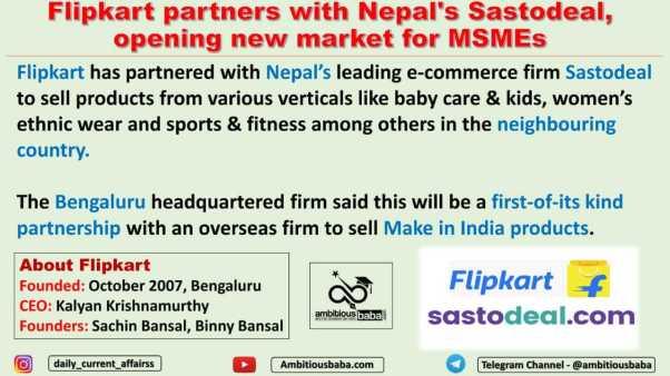 Flipkart partners with Nepal's Sastodeal, opening new market for MSMEs