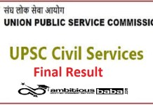 UPSC Civil Services Final Result