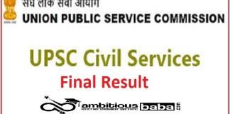 UPSC Civil Services Final Result