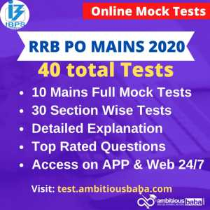 RRB PO mains mock