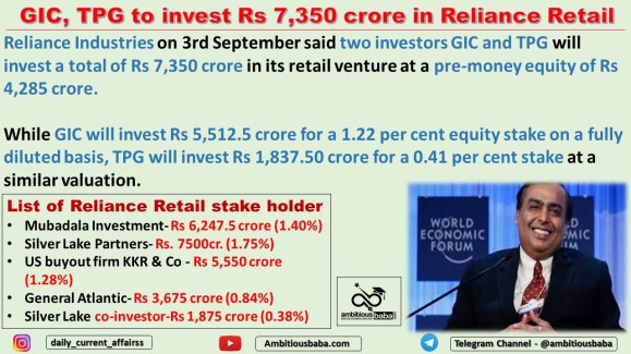 GIC, TPG to invest Rs 7,350 crore in Reliance Retail