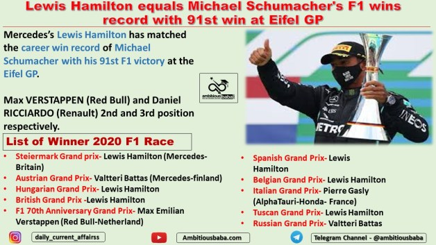 Lewis Hamilton equals Michael Schumacher's F1 wins record with 91st win at Eifel GP