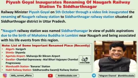 Piyush Goyal Inaugurates Renaming Of Naugarh Railway Station To Siddharthnagar