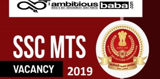 SSC For MTS 2019 Vacancy Released : 9,069 Post Check Here