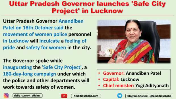 Uttar Pradesh Governor launches 'Safe City Project' in Lucknow