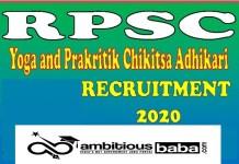RPSC for Yoga and Prakritik Chikitsa Adhikari Recruitment 2020 : 33 Post check here