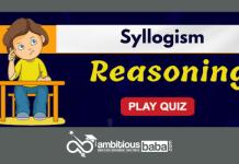 syllogism quiz