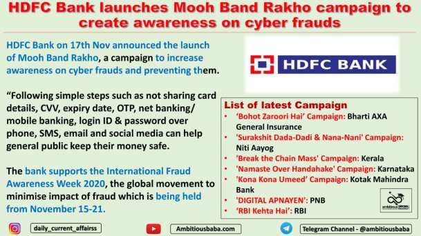 HDFC Bank launches Mooh Band Rakho campaign to create awareness on cyber frauds