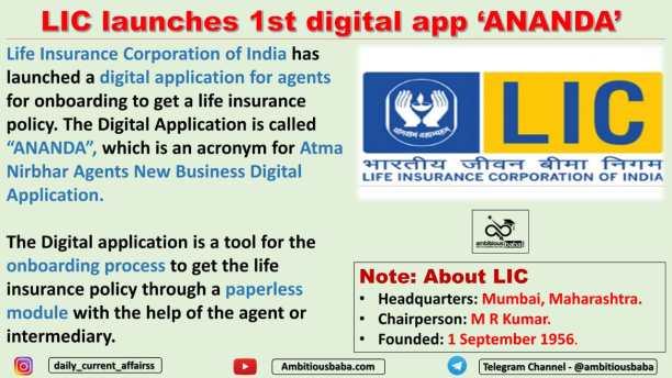 LIC launches 1st digital app 'ANANDA'