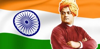 National Youth Day 2021: Know about Swami Vivekananda