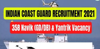 Indian Coast Guard for Navik Recruitment 2020 : 358 Post check here