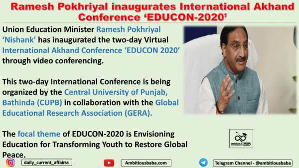 Ramesh Pokhriyal inaugurates International Akhand Conference 'EDUCON-2020'