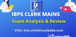 IBPS Clerk Mains Exam Analysis & Review : 28 February 2021