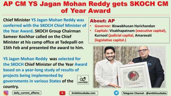 AP CM YS Jagan Mohan Reddy gets SKOCH CM of Year Award