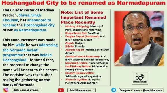 Hoshangabad City to be renamed as Narmadapuram