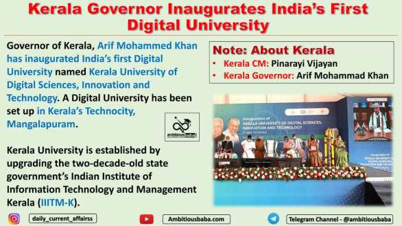 Kerala Governor Inaugurates India's First Digital University