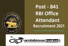 RBI for Office Attendant Recruitment 2021 : 841 Post check here