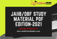 JAIIB study material 2021 Edition: Download JAIIB PDFs