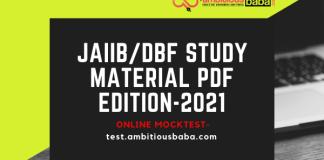 JAIIB study material 2021 Edition: Download JAIIB PDFs