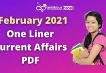 One Liner PDF Blog