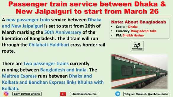 Passenger train service between Dhaka & New Jalpaiguri to start from March 26