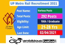 UPMRC for Assistant Manager & Various Post Recruitment 2021 : 292 Post check here