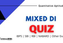 Mixed DI for IBPS , SBI , RBI