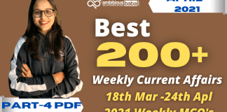 Weekly MCQ Current Affairs PDF : 18th to 24th April 2021