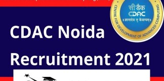 CDAC Noida Recruitment 2021 : 112 Post for Manager, Engineer