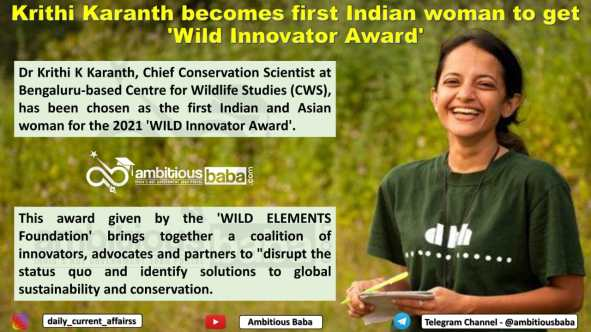 Krithi Karanth becomes first Indian woman to get 'Wild Innovator Award'