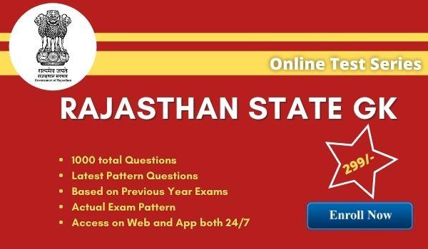 Rajasthan State GK Online Test Series