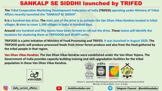 SANKALP SE SIDDHI launched by TRIFED
