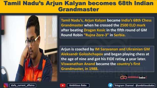 Tamil Nadu's Arjun Kalyan becomes 68th Indian Grandmaster