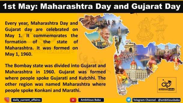 1st May: Maharashtra Day and Gujarat Day