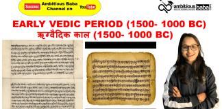 EARLY VEDIC PERIOD (1500- 1000 BC): Bilingual