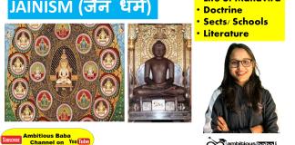 Jainism (540 – 468 BC)