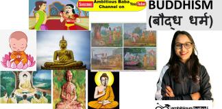 BUDDHISM (बौद्ध धर्म): 563 to 483 B.C