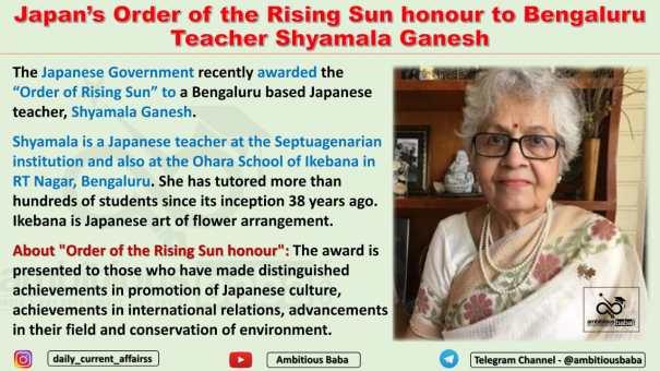 Japan's Order of the Rising Sun honour to Bengaluru Teacher Shyamala Ganesh