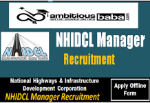 NHIDCL Recruitment 2021 : 61 Post for GM, DGM, AM