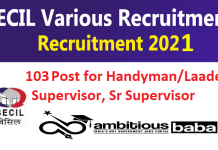 BECIL Recruitment 2021 : 103 Post for Handyman/Laader, Supervisor, Sr Supervisor