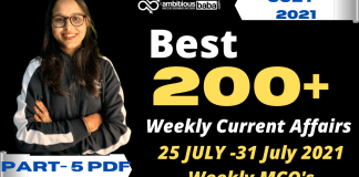 Weekly MCQ Current Affairs PDF : 25 July to 31 July 2021