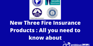 New Three Fire Insurance Products : All you need to know about
