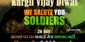 All you need to know about Kargil Vijay Diwas