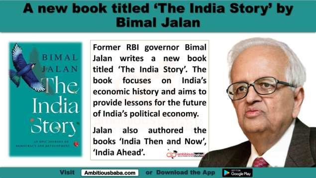 A new book titled 'The India Story' by Bimal Jalan