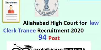 Allahabad High Court Recruitment 2021 : 94 Post for Law Clerk Tranee