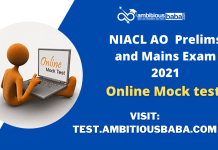 NIACL AO Online Test Series for Prelims and Mains Exam 2021